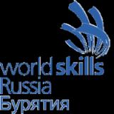 Worldskills Buryatia