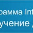 https://buryad.icde.ru/images/cover/group/125/thumb_7a12370e4f3bc2cffbab1bef6d946ecd.jpg