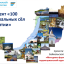 https://buryad.icde.ru/images/cover/group/145/thumb_f0851637a879c54b2fde17995c36555d.png
