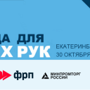 https://buryad.icde.ru/images/cover/group/88/thumb_c6289e3d7caeafc0ac4f7e8ef75feca9.png