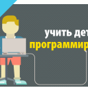 https://buryad.icde.ru/images/groupphotos/44/80/thumb_d264181cbf7bbcf29ad32c2e.png