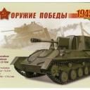https://buryad.icde.ru/images/groupphotos/55/1405/thumb_2d777f665a2877ca2570494f.jpg