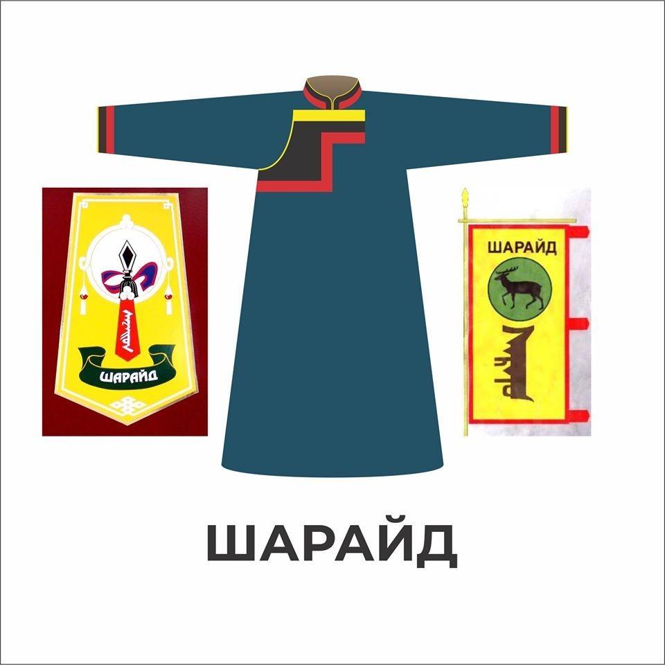 Герб, костюм и знамя рода Шарайд