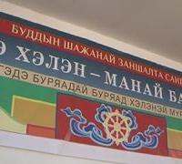 Уважение к слову предков. ГТРК «Бурятия» открывает новые возможности развития родной речи