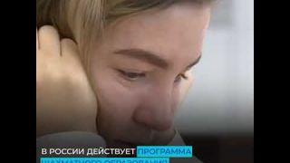 Шахматы в России