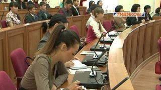 I съезд студенческих самоуправлений Республики Бурятия